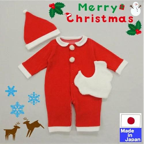 ★日本製★新生児 クリスマス サンタ コスプレ 3点セット