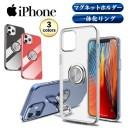 iPhone SE 第二世代 se2 iPhone11 ケース リング付き 11Pro Max iPhone12 12mini 12Pro クリア……