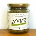 パレスチナオリーブ ザアタル ハーブミックス フェアトレード fairtrade パレスチナ ハーブ シューマック ゴマ 塩 オリーブオイル ガリラヤ シンディアナ ザータル ZAATAR