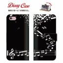 iPhone8 plus iphone7ケース 全機種対応 手帳型 ダイアリー スマホ ケース カバー 携帯 スマー……