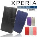 Xperia Z5 Z4 Z3 Z5 Compact Z3 Compact カーボン 手帳型ケース SO-01H SO-02H SO-01G SO-02G……