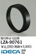 DV94983 LED部品 02P03Dec16