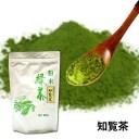 【大注目】【知覧茶】鹿児島県産 粉末緑茶 500g『口内フローラ対策に緑茶うがい』【粉末煎茶】
