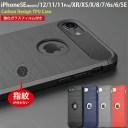 【強化ガラスフィルム付き】 iPhoneSE 第2世代 iPhone8 iPhone7 ケース iPhone12/12 Pro 12 mi……