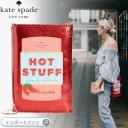 Kate Spade ケイトスペード オート スタッフ ホット ソース バッグ Haute Stuff Hot Sauce Bag □