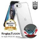 【今ならガラスフィルム付き】 iphone se ケース クリア 耐衝撃 米軍 iphone se 第2世代 iPhon……