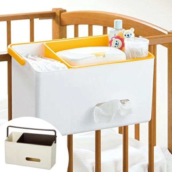 収納ボックス プーケアー バスケット 仕切り付き おむつ ティッシュケース 収納 日本製 ( 収納ケ