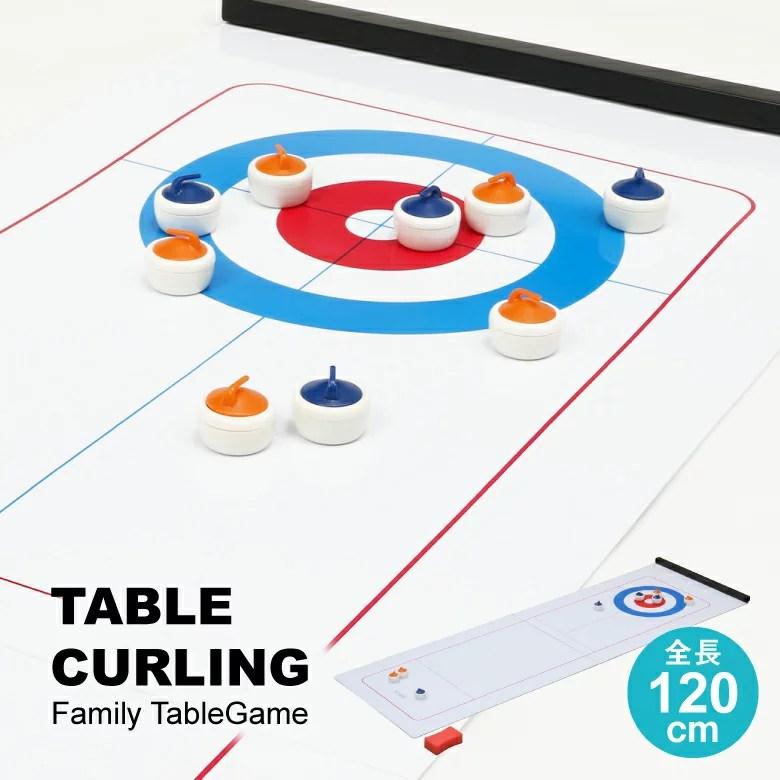【送料無料_a】テーブルカーリング 120cm*40cm ストーン16個付 卓上カーリング テーブル