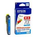 【5000円以上で送料無料】 EPSON セイコーエプソン 純正 インクカートリッジ シアン 大容量 ICC70L