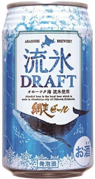 お歳暮 ビール クラフトビール 網走ビール 流氷ドラフト 缶 350ml 24本