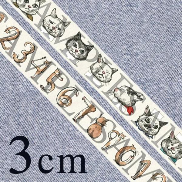 2017年ヒグチユウコ×ホルベインコラボ マスキングテープ 2種セット 30mm幅 数量限定 マステ 3cm ネーム ナンバー屋