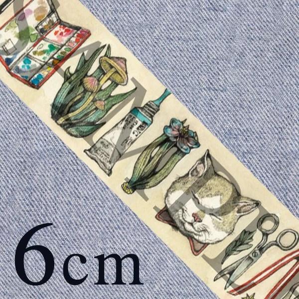 2017年ヒグチユウコ×ホルベインコラボ マスキングテープ 60mm幅 数量限定 マステ 6cm【当店オススメ】
