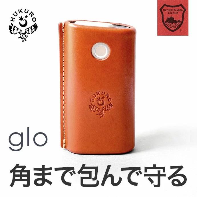 【HUKURO】スマートgloスリーブ