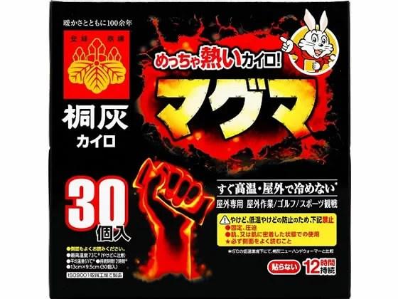 桐灰化学/マグマ貼らないタイプ 30P