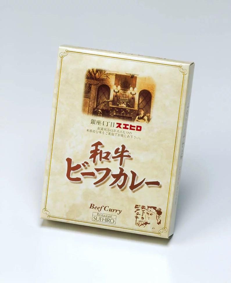 【5箱セット】銀座4丁目スエヒロ和牛ビーフカレー200g (レトルト、箱入り)×