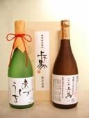 有機純米・大吟醸四合瓶セット 有機JAS認定 日本晴・神の穂