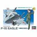 たまごひこーき F-15 イーグル【TH1】 ハセガワ