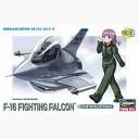 たまごひこーき F-16 フファイティング ファルコン【TH3】 ハセガワ