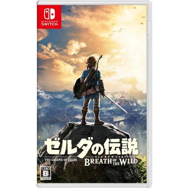 【Nintendo Switch】ゼルダの伝説 ブレス オブ ザ ワイルド(通常版) 【税込】 任天堂 [HAC-P-AAAAA]【返品種別B】【送料無料】【RCP】