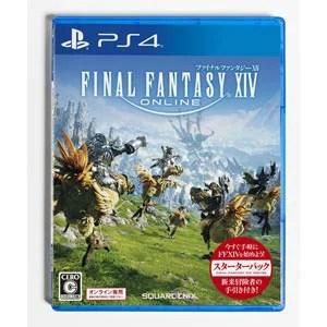 【PS4】ファイナルファンタジーXIV スターターパック スクウェア・エニックス [PLJM-80267 FF14 スターター]【返品種別B】