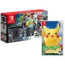 「Nintendo Switch 大乱闘スマッシュブラザーズ SPECIALセット」本体 + 「ポケットモンスター Lets Go! ピカチュウ」セット