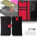 Xperia XZ1 ケース Xperia XZ1 Compact ケース Xperia XZs ケース so-03j sov35 Xperia XZ ケ……