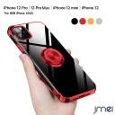 iPhone12 Pro ケース リング付き TPU iPhone11 Pro ケース レンズ保護 iPhone12 ケース 衝撃吸……