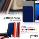 スマホケース 手帳型 Galaxy S7 edge SC-02H SCV33 ケース 本革 ギャラクシーs7 エッジ カバー……