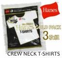 Hanes ヘインズ GOLD PACK クルーネック 半袖Tシャツ 3Pホワイト HN-H2155「メンズ/インナー/下着/半袖/Tシャツ/クルーネック/3枚セッ..