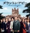 【送料無料】ダウントン・アビー シーズン4 バリューパック/ヒュー・ボネヴィル[DVD]【返品種別A】