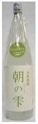 アロエ焼酎 花の露 朝の雫 23度 1.8L瓶 アロエ