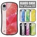 iphonexr ケース ガラス アイドリッシュセブン iPhoneXR 高硬度 ガラス 9H アイフォンXR スマ……