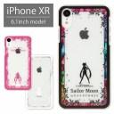 iphone xr ケース ハード 美少女戦士セーラームーン ハードケース ステンドグラス風 プリンセ……