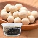 《北海道産 大豆使用!》きなこ大豆 160g(パック入り 豆菓子)豆 イシカワ