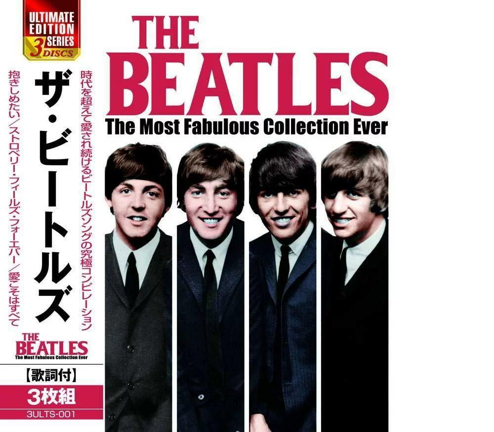 【ポイント5倍】THE BEATLES ザ・ビートルズ CD
