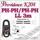 Providence Platinum Link Series K204〔3m-PH/PH−PH/PH LL〕《キーボード用シールド》【送料無料】【smtb-u】