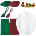 限定セットベレー帽・スカーフ・エプロン・シャツクリスマスカラーの4点セットでお得男女兼用イベント・パーティ衣装・コスプレにも!