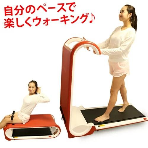 【送料無料】 【メーカー直送】室内 ランニングマシン ダイエット マシン フィットネス 家庭用 ジョギング 下半身 引き