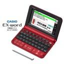 【在庫あり】 CASIO XD-Z7300RD レッド カシオ電子辞書 CASIO エクスワード 中国語モデル [中国語33コンテンツを含む110コンテンツ収..