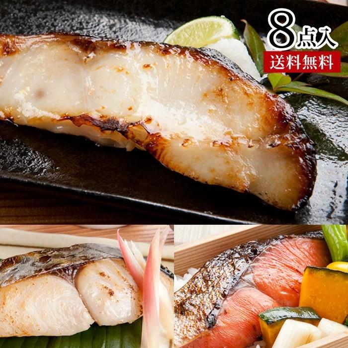 お中元 【天然高級魚 銀だら入り西京漬&粕漬お買得セット】食べた人のほぼ全員が『