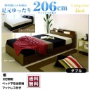 棚W照明引出付ロングサイズベッド(マットレス付)・ダブルロング ベット 木製ベッド 送料無料 マットレス
