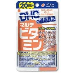 DHC マルチビタミン 20日分20粒 栄養機能食品(ビタミンB1、ビタミンB2、ビタミンC、ビタミンD、ビタミンE、ナイアシン) 【サプリメント・ビタミン・ヘルスケア・サポート】