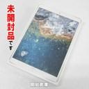 【中古】《未開封》docomo版 Apple iPad Pro Wi-Fi + Cellular 10.5インチ 64GB シルバー MQF02J/A 【利用制限:○】【iOS -】【タブレ..