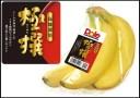 送料無料 ドール極撰バナナ(ごくせん)600gx3袋 GABA(ギャバ)を含む機能性表示食品