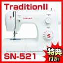 シンガー 電動ミシン Tradition SN-521 SINGER 小型ミシン 厚物縫い フットコントローラー付き SN521