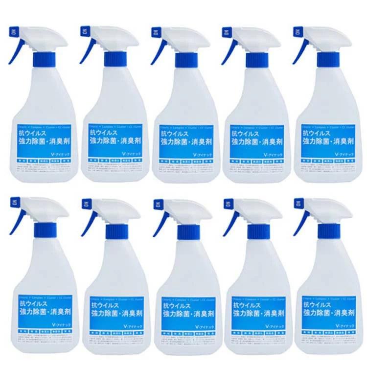 業務用 消毒液 ケース 販売 10本 V アイナック 送料無料 臭くなくて 手荒れしない 次亜塩素酸