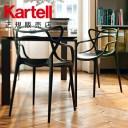 【Kartell カルテル 日本正規】 チェア 椅子 ダイニングチェア マスターズ モダン インテリア 5865 MASTERS イタリア デザイナーズ 家具 フィリップ・スタルク 軽量 一体成型 樹脂