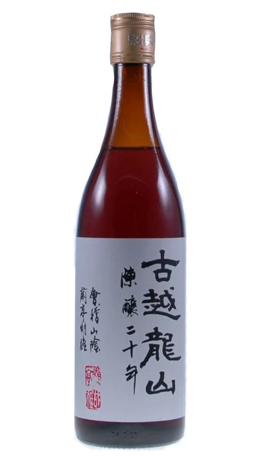 古越龍山は 紹興酒の「チャイナ・トップ・ブランド」の称号を持つ 中国No.1ブランドです。紹...