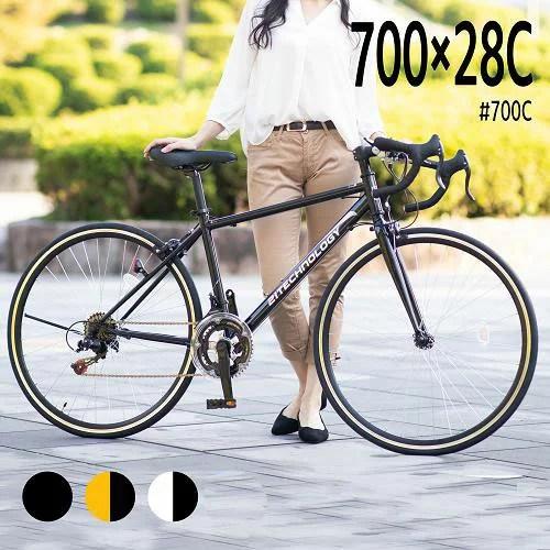 〔22/23日1000円OFFクーポン配布中〕ロードバイク 初心者向け 700×28C シマノ製14段変速  27インチ デリバ...