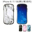 【公式】iFace Hamee iFace スマホケース iphonexs iphone8 iphoneSE 第2世代 se2 iphone7 iph……
